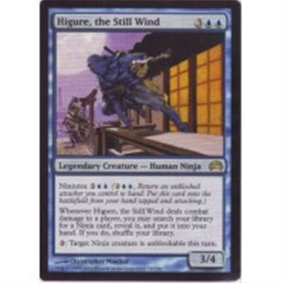 MTG HIGURE THE STILL WIND