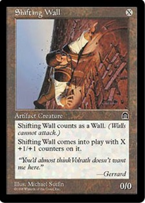 MTG SHIFTING WALL