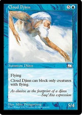 MTG CLOUD DJINN