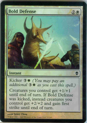MTG BOLD DEFENSE (FOIL)